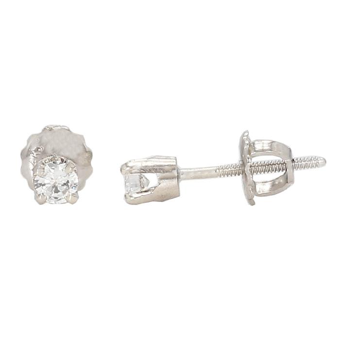 DIAMOND STUD EARRINGS- 14K WHITE GOLD|0.26CT TDW