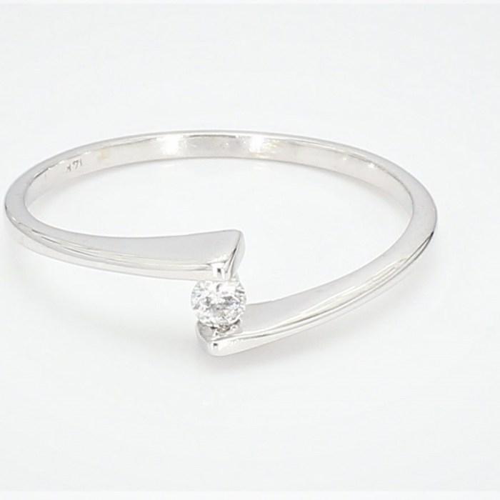 Promise Rings  R3986